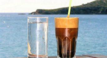 Πόση καφεΐνη επιτρέπεται να καταναλώνουμε την ημέρα;