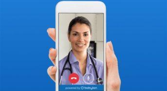 Συμβουλές μέσω βίντεο από γιατρό όλο το 24ωρο με μια ειδική εφαρμογή