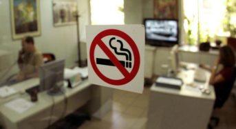 Νέος αντικαπνιστικός νόμος: Αυστηρότερα μέτρα – Σε ρόλο ελεγκτή η ΕΛ.ΑΣ.