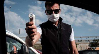 Προειδοποιήσεις από τον ΠΟΥ: «Η πανδημία επιδεινώνεται παγκοσμίως»