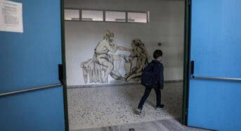 Σχολεία: Αναλυτικός οδηγός του ΕΟΔΥ- Τα συμπτώματα σε παιδιά, το σχέδιο για περίπτωση κρούσματος